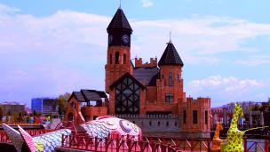 Castelo parque de diversões